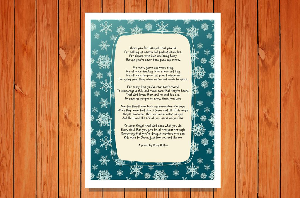 Christmas Childrens Ministry Volunteer Appreciation Card