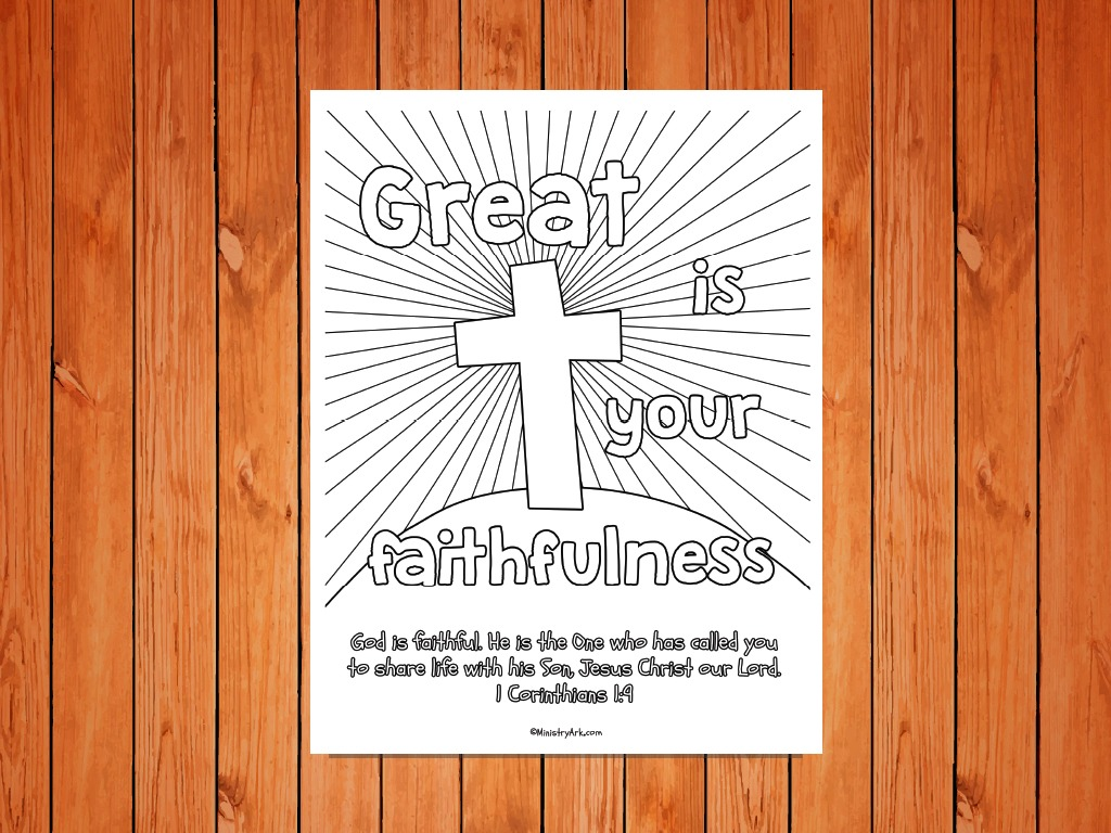 Great Is Your Faithfulness Printable Ministryark