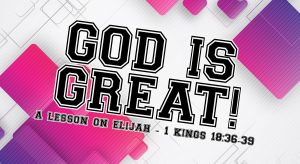 'God is Great' lesson Slider
