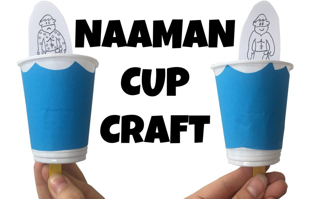 Naaman Cup Craft
