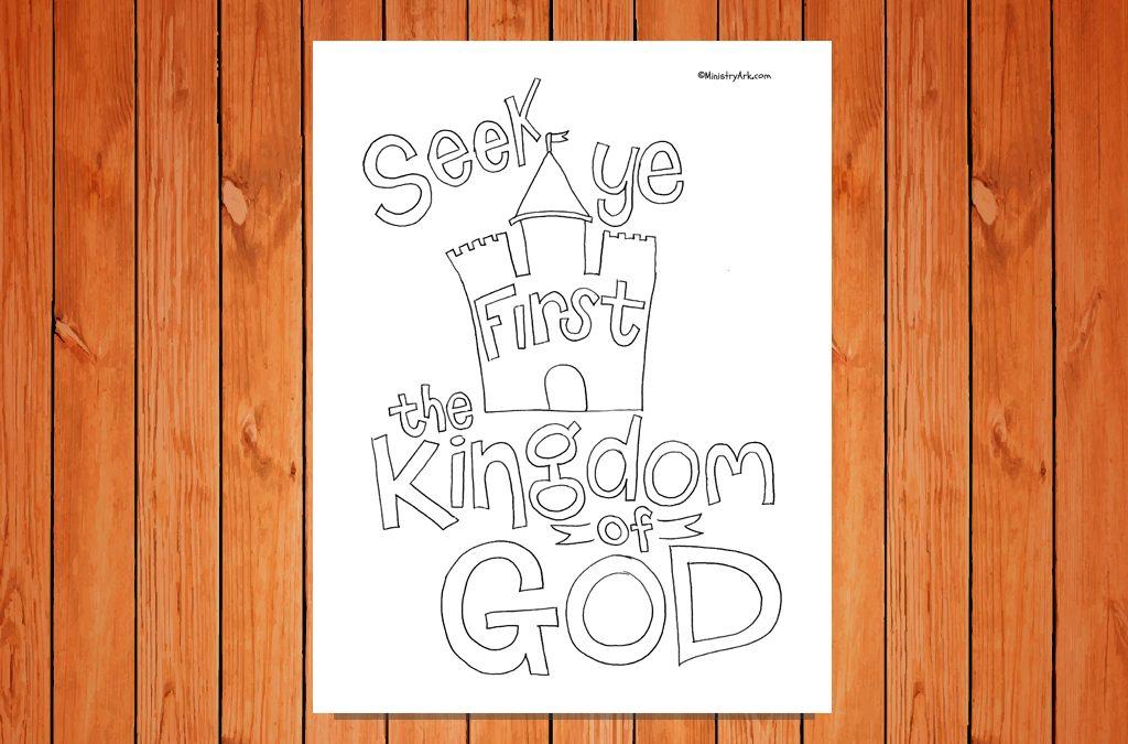 'Seek Ye First' Printable (Matthew 6:33)