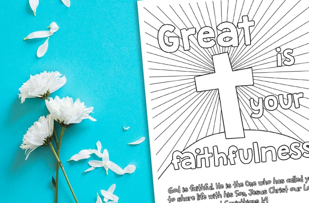 'Great is Your Faithfulness' Printable (1 Corinthians 1:9)