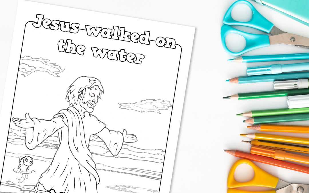 'Jesus Walked on Water' Printable